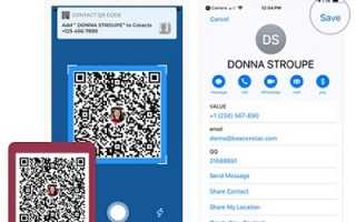 Как получить qr-код именной визитки в instagram