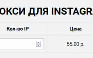 Программа socialkit для раскрутки в инстаграме (подписки, лайки)