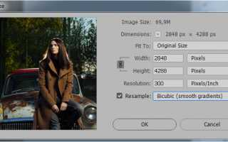 Задаем правильный размер фото в инстаграм