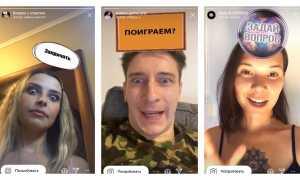 Как найти маску с вопросами в Инстаграм