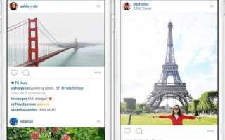 Как загрузить фото в инстаграм в полном размере