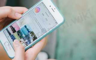 Как сделать репост в instagram: 6 рабочих способов (2020)