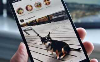 Необходимая приватность: как закрыть профиль в инстаграме с телефона