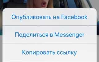Лучшие приложения для скачивания видео из instagram на iphone