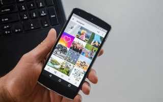 Как открыть интернет-магазин в инстаграм: руководство для начинающих