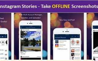 Как сохранить фото из instagram на смартфоне и пк (10 способов)