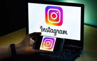 Как узнать кто отписался от вас в instagram