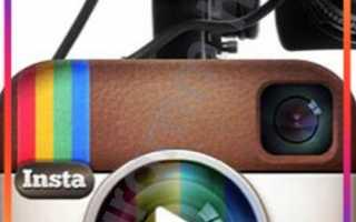 Что делать если при импорте вашего видео произошла ошибка в инстаграме