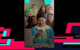 Как снимать видео в тик ток с эффектами? добавим лоска