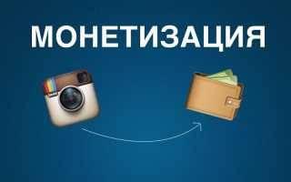 Чем опасны боты в instagram?