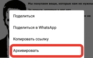 Отметки в инстаграм: скрытые фишки и запретные действия