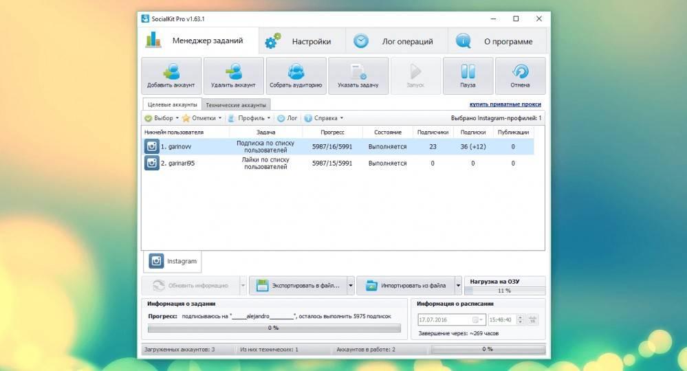 Обзор программы  socialkit: отзывы и рекомендации
