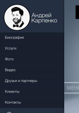 Александр тянутов (alexandr t): биография, личная жизнь и фото тиктокера
