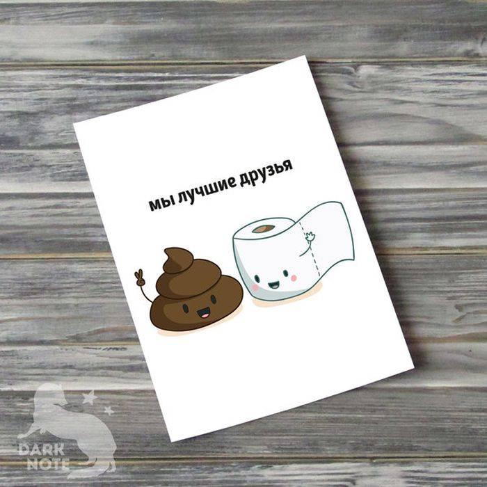 Милые открытки из тик тока: где их взять и кому отправлять?