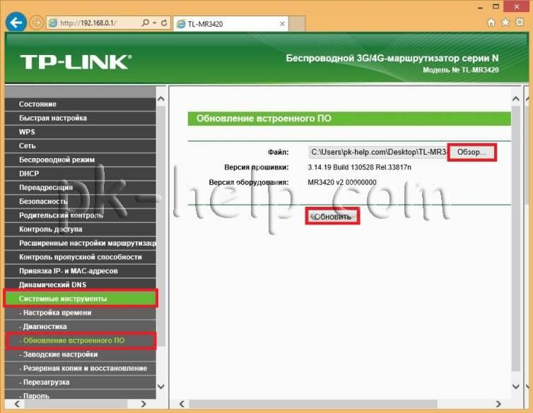 Как заблокировать пользователей wi-fi: способы решения проблемы с помощью роутера