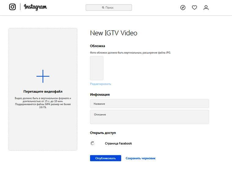 Инстаграм видео: как выложить ролик больше 1 минуты без потери качества