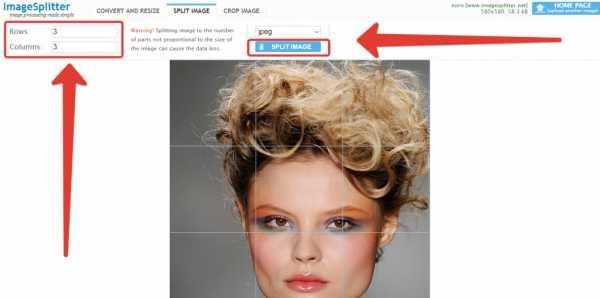 Как выложить несколько фото в инстаграм: в полном размере, не обрезая