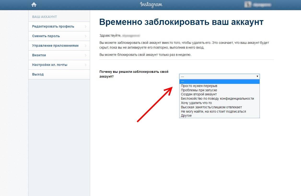 Как почистить профиль инстаграм от ботов, чтобы охват не упал, а возрос? | spamguard