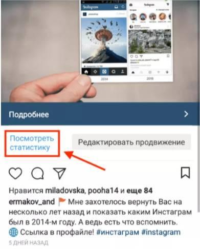 Что такое инстаграм простыми словами, особенности и возможности соцсети