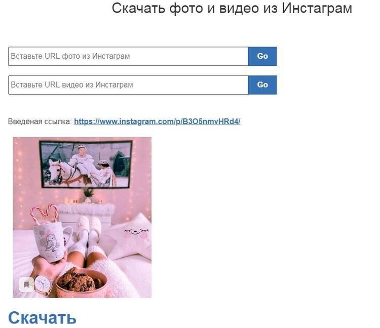 Как сохранить фото из инстаграм на телефон - проверенные способы тарифкин.ру как сохранить фото из инстаграм на телефон - проверенные способы