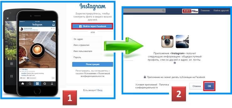 Как открыть аккаунт в инстаграме - свой профиль: страницу с телефона в инсте, на айфоне и андроид в новой версии