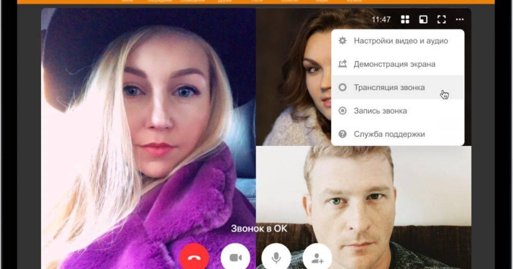 Видеозвонки в инстаграм | ермаков андрей