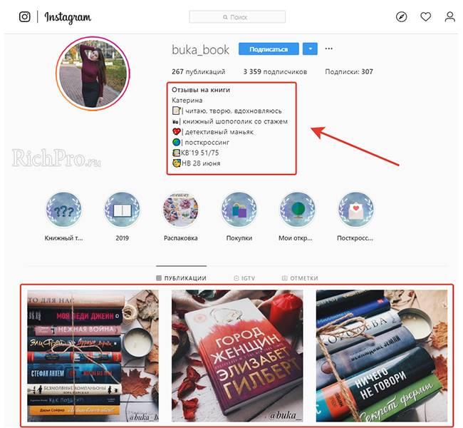 Как найти подработку вinstagram, если вынеблогер, игде еще можно заработать впериод пандемии