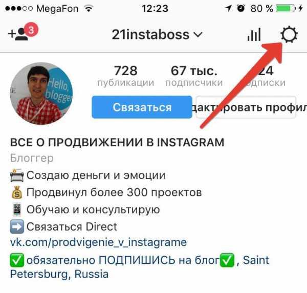 Сколько можно заработать в инстаграм на подписчиках с помощью рекламных постов | misterrich.ru
