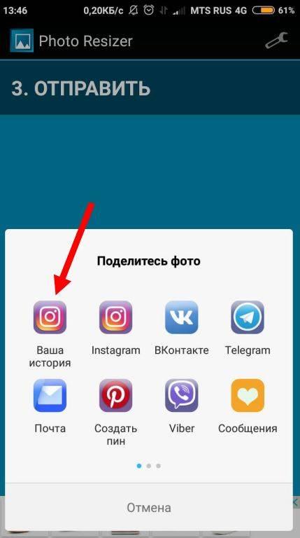 Всё, что вам нужно знать о размерах изображений в instagram в 2020 году.