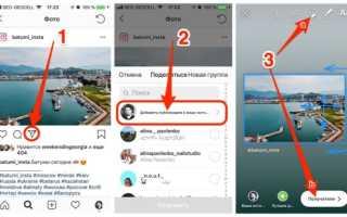 Как найти и разархивировать фото в инстаграм с телефона или компьютера