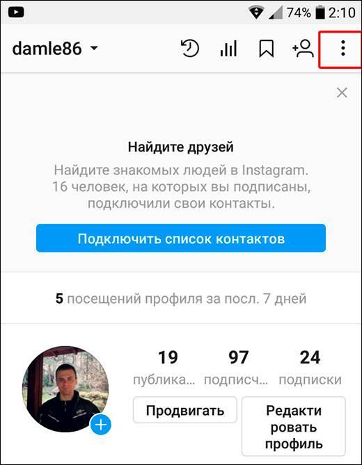 Как набрать первую 1 000 подписчиков в инстаграме: бесплатные и платные способы