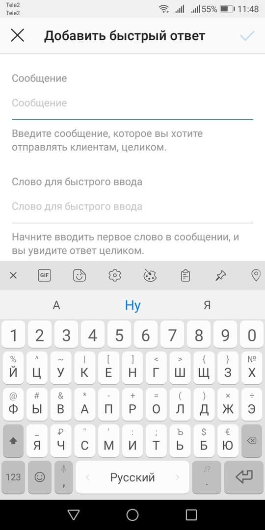 Как сделать рассылку в instagram (директ) +15 сервисов +примеры