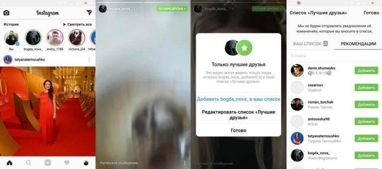 Как обновить инстаграм на андроиде вручную или в автоматическом режиме