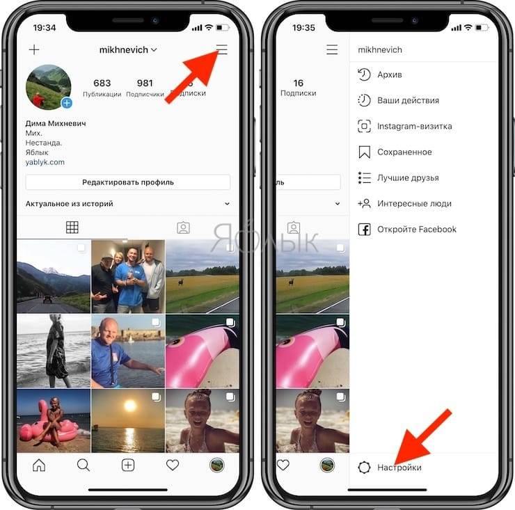 Как сохранить фото или видео из истории инстаграма на компьютер или телефон