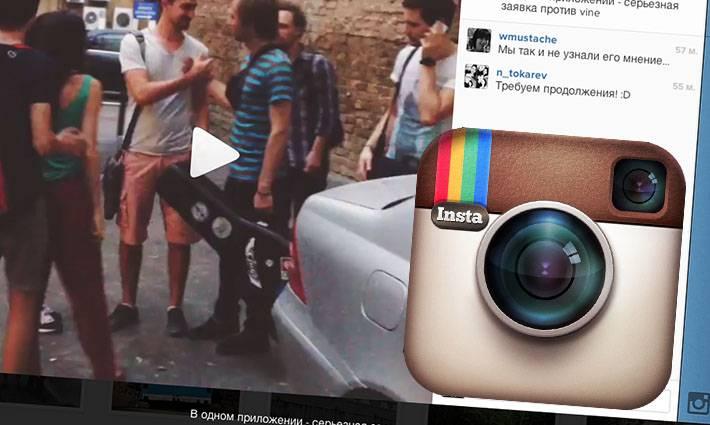 Как сделать видео с быстро меняющимися картинками для историй в инстаграм?