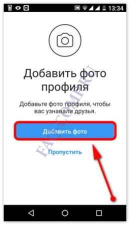 Как создать имя пользователя в инстаграме: какое можно написать
