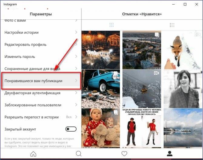 Руководство по форматам публикаций в instagram