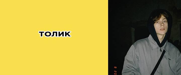 Есть ли madilov в тик ток: ссылка на соцсети ильи мадилова
