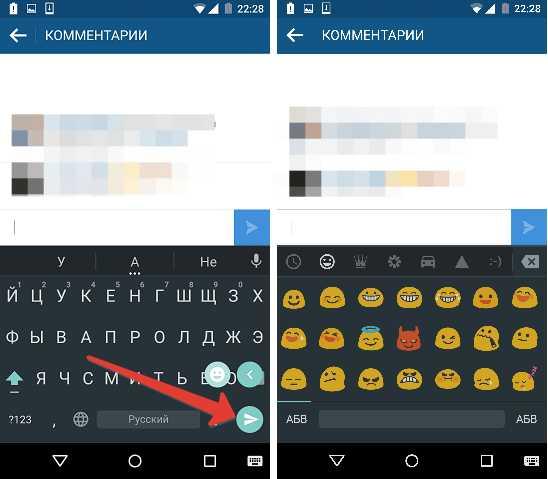 Смайлики инстаграм с компьютера - как ставить emoji