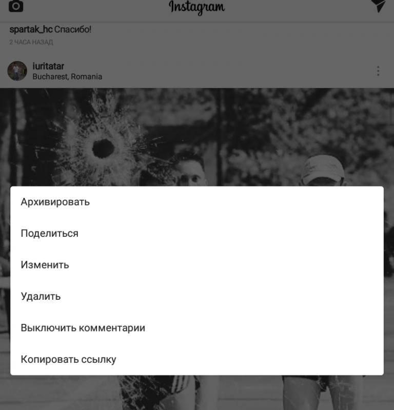 Как удалить пост в инстаграме и где смотреть удаленные посты