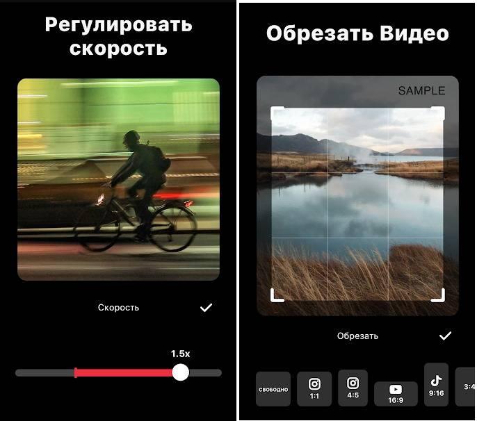 Как сделать ускоренное видео для инстаграм: на iphone и android