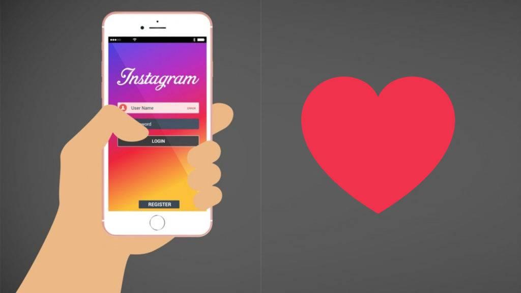 Бесплатные взаимные лайки в инстаграме | накрутка взаимных лайков инстаграм