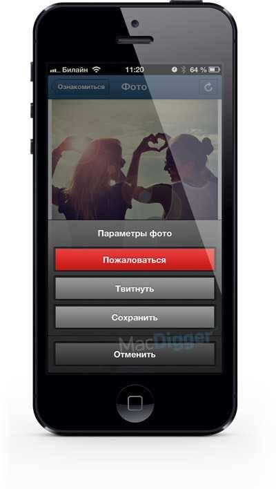 Как скачать фото с инстаграма на телефон: все варианты