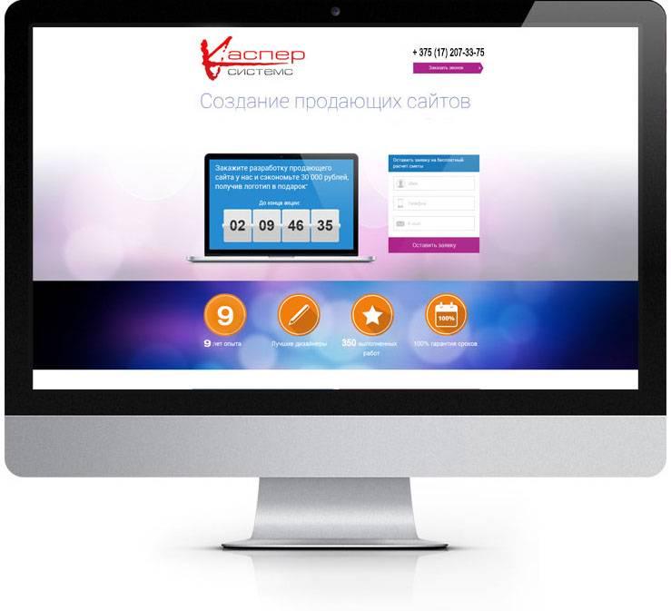 Hipolink.net: что это, возможности, настройка