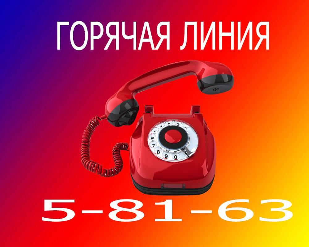 Горячая линия ростелеком ☎️ телефон 8 800 ᐈ телефон горячей линии для физических лиц, номер техподдержки ростелеком бесплатно