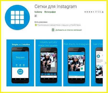 Размеры в инстаграм фото и видео, форматы сторис и постов