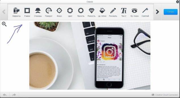 Что написать о себе в инстаграме (идеи и примеры) – блог instaplus.me