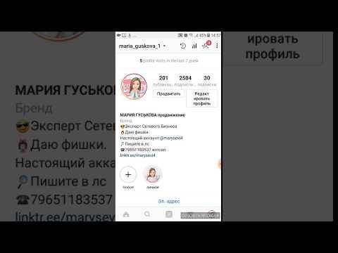 Как оформить профиль в instagram: полное руководство