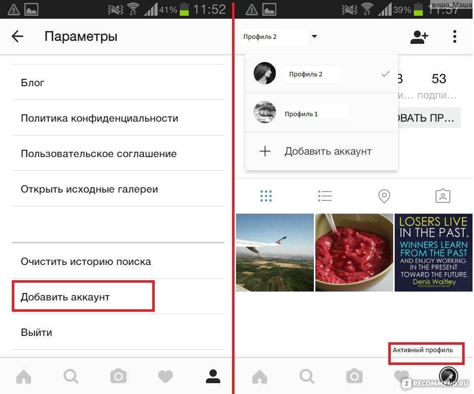 Все способы как посмотреть закрытый профиль в инстаграм без подписки
