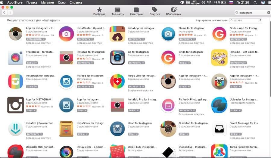 Отложенный постинг в инстаграм бесплатно: 13 лучших программ для пк и смартфонов